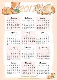 cute desktop calendar 328 best free printable 2018 calendars images on