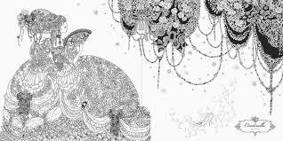 お姫さまと妖精のぬり絵ブック おとぎ話のぬり絵シリーズ