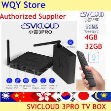 Genuine]2021 Latest Svicloud 8k UHD smart tv box svicloud 3s/3plus/3pro for  KOREA Japan SG MY hk tw CA US thailand philippine Set-top Boxes