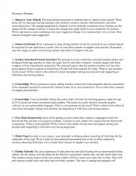 cover letter persuasive essay exercises persuasive essay exercise  cover letter persuasive essay quiz persuasive techniques in essays picture pay for ghostwritingpersuasive essay exercises