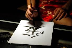 китайские иероглифы с переводом на русский 汉语 учу китайский