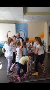 Педагогический центр Эксперимент Частная средняя школа innova  image contain 1 person dancing standing shoes and indoor
