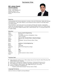 Samples Of Curriculum Vitae Best Curriculum Vitae Format Example Of A Good Curriculum Vitae 1