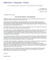 Sample Recommendation Letter From A Friend Reference Letter For ...