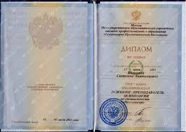 Красный диплом художника срок проверки составляет красный диплом художника определяется следующим образом 7 дней с момента получения регистрирующим органом заявления о