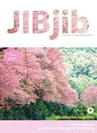 Jib Jib magazine December2009 by Krieangkrai Chaimanat - issuu
