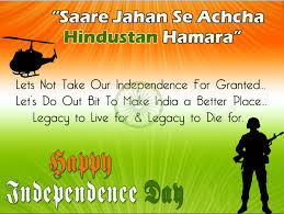 best in hindi ideas independence day happy independence day significance and picture messages to celebrate 69 years of s dom marks 15 as independence day this year