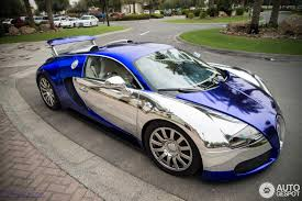 See kelley blue book pricing to get the best deal. Bugatti Veyron 16 4 4 April 2014 Autogespot