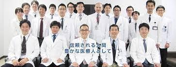 昭和 大学 藤が丘 病院
