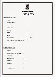 Biodata Sheet Sample Forms Resume Ninja Turtletechrepairs Co Bj