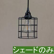 shade iron shade light shade pendant light shade wire shade iron iron fashion pretty nostalgic north