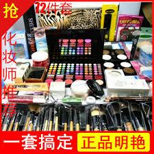authentic professional makeup artist make up set bridal cosmetics full set bination toolbox cos studio