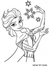 Explore Frozen Coloring Pages And More