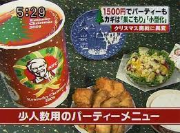 What Do People In Japan Have For Christmas Dinner? – KFC – Sick ...