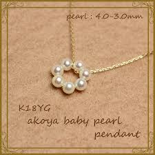 akoya baby pale honey pendant k18yg yellow white pink series 4 0 3 05p05july14 0 mm