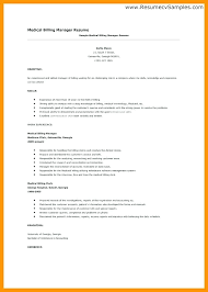 E Resume 2 Gorgeous Food City Jobs Awesome Collection Of Billing Manager Job Description