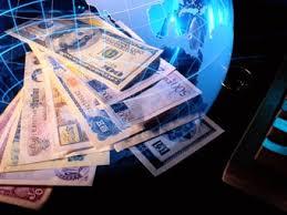 Инвестиционные фонды реферат Золото форекс онлайн migbank  Инвестиционные фонды реферат
