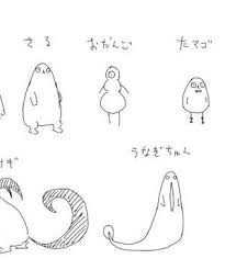Eveおしゃれまとめの人気アイデアpinterest Cocone Matsuyoshi