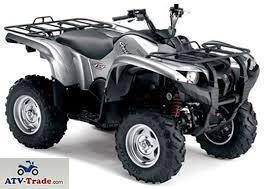 yamaha atv. atv-yamaha- atv - terrain-vehicle atv dealership yamaha