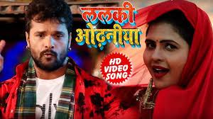 <b>HD VIDEO</b> - ललकी ओढनिया - Lalki Odhaniya - Khesari Lal Yadav ...
