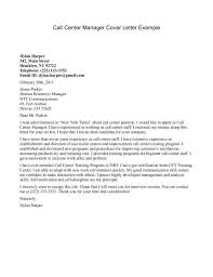 Solicited Cover Letter Sample For Accounts Payable Specialist Resume