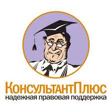 Библиотека диссертаций САРАТОВСКАЯ ОБЛАСТНАЯ УНИВЕРСАЛЬНАЯ  Бесплатные приложения Консультант Плюс