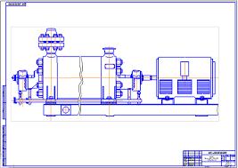 Модернизация насоса типа ЦНС Курсовая работа Оборудование для  Все разделы Нефтяная промышленность