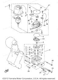 Bulldog vehicle wiring diagrams nissan armada 2005 wiring diagrams