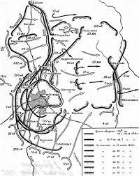 Героическая оборона Могилева Николай Борисенко Могилевский  27 июня 1941 года Ставка Главного командования приняла решение о созда нии на рубежах Западной Двины и Днепра нового рубежа обороны
