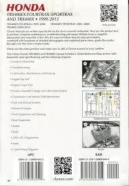 honda cr125 wiring diagram 2003 wiring diagram and schematic honda xr650r dual sport wiring diagrams base