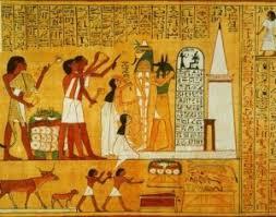 Реферат Египет