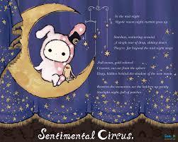 Sentimental Circus Starry Night Wallpaper