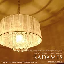 thread shade x chandelier pendant light lighting light cream white interior lighting os 005 1h imported chandeliers china and living dining on burrell