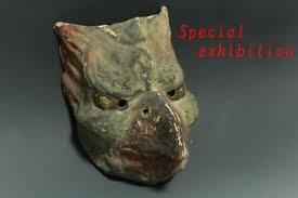 Masks - <b>Antique Samurai</b> Mask