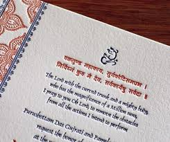 wording your indian wedding card Wedding Card Matter Gujarati Language Wedding Card Matter Gujarati Language #34 Gujarati Wedding Invitation Cards Wording in English