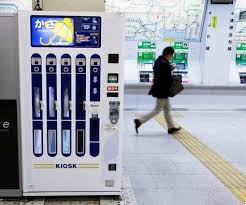 Umbrella Vending Machine Japan