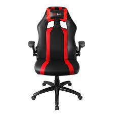 gaming chair. MGC2 Gaming Chair
