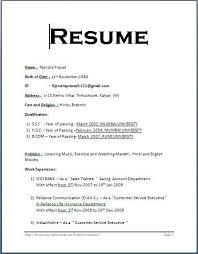 resume bio data