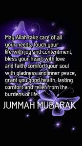 Beautiful Jumma Mubarak Quotes