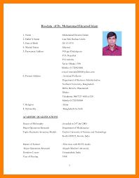 Curriculum Vitae Vs Resume Vs Biodata Collection Marriage Biodata