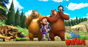 Cartoon Film Chinese 3d Animation Film Boonie Bears To Hit Screens