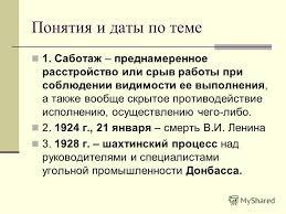 В деле Ефремова мы столкнулись с судебным саботажем, - прокурор ГПУ Куценко - Цензор.НЕТ 1941