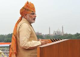 Image result for different pagdi by om modi at red fort speech