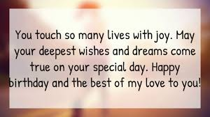 Inspirational Birthday Quotes 31 Motivational Happy Birthday Wishes