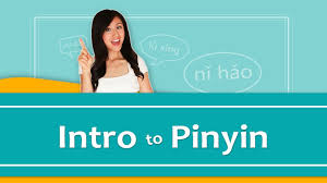 Pinyin Lesson Series 1 What Is Pinyin How Does It Help Me Speak Mandarin Chinese Yoyo Chinese