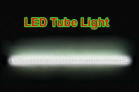 led tube light ac 3 steps led tube light ac