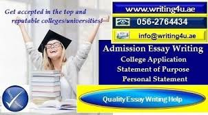 general admission essay writing help in dubai uae ajman image 1