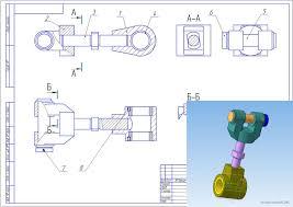 Курсовое проектирование Деталей машин курсовые работы и  Курсовой проект Тяга КП