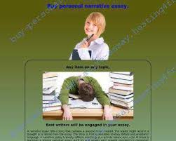practice essay writing topic about education