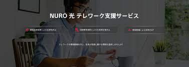 ソニー ネットワーク コミュニケーションズ